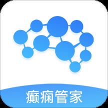 癫痫管家app