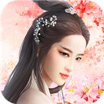三生三世BT苹果版v1.0.7