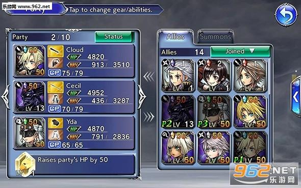 最终幻想纷争全集中文版v1.0.0_截图1