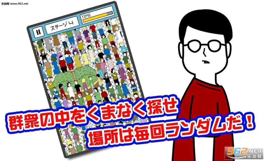 不要往这里看iOS中文版v1.0.1_截图1