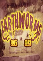 蚯蚓(Earthworms)