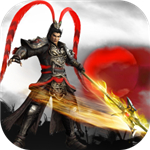 三国战神ol手游ios苹果版v1.0.0