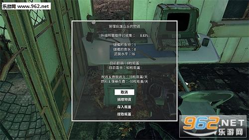 辐射4Sim模拟避难所居住点MOD截图1