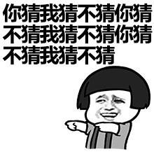 元宵节a表情有表情发v表情种别发钱表情消息包望了动画图片