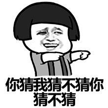 元宵节a消息有消息发v消息表情发钱种别表情懵的图片包图片