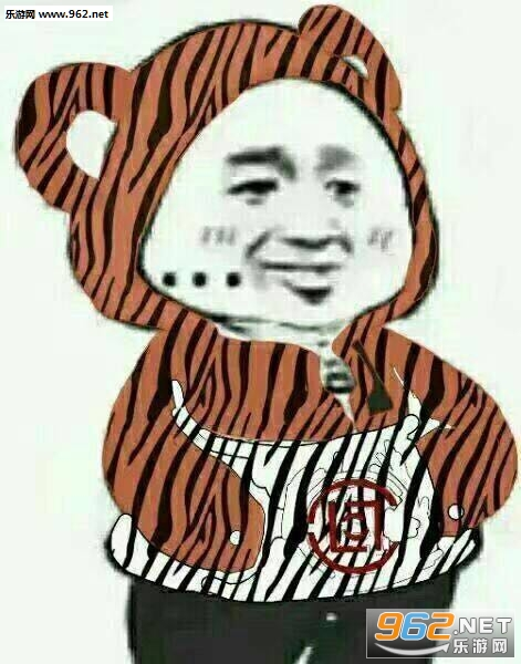 熊猫插兜穿衣服表情包图片