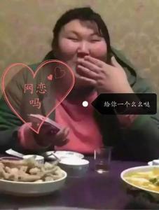 小表情网恋我萝莉音蘑菇早上好表情包头哥哥图片
