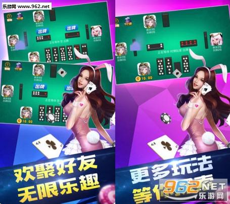 小金棋牌app手机版