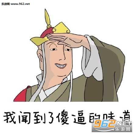 唐僧系男友表情包图片