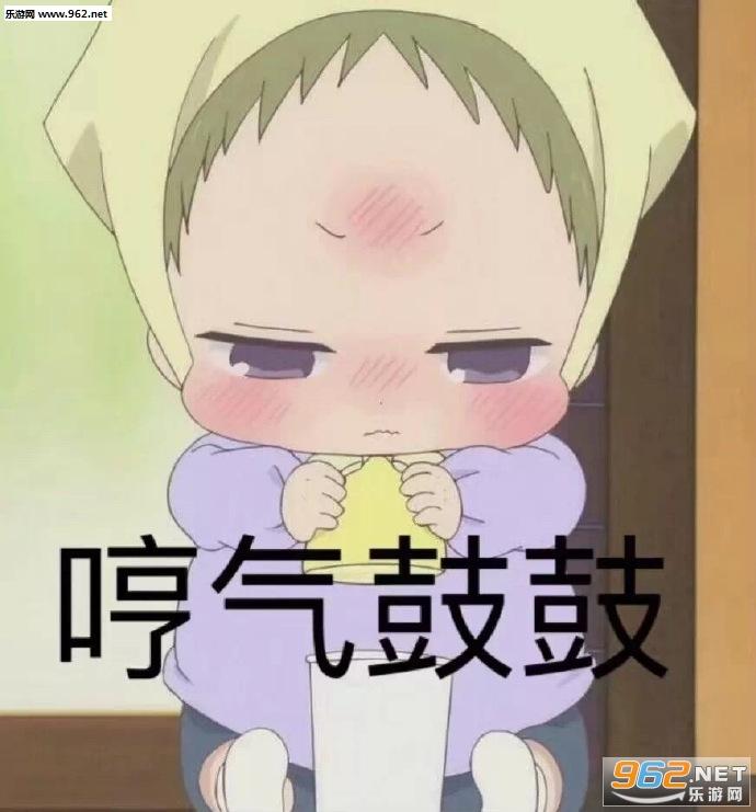 学园奶爸虎太郎表情包图片