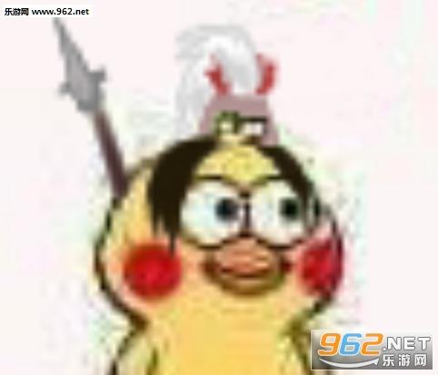 表情图片舞姓名小鸡表情魔性图片