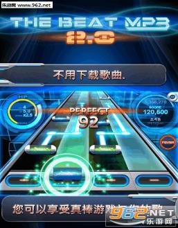 打击音乐游戏安卓版