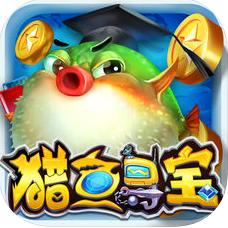 猎鱼寻宝iOS苹果版
