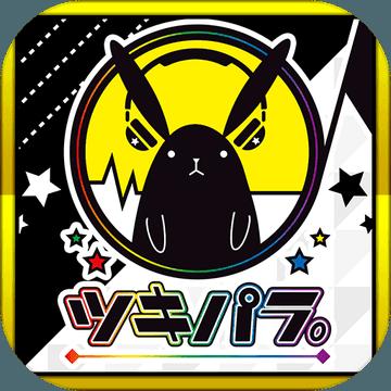 月野天堂事务所苹果中文版 v1.0
