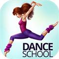 舞蹈校园故事手游中文版v1.0