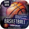 超级篮球大师手机版