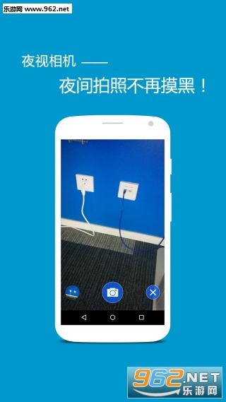 多多手电筒appv3.1.0_截图1