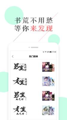 九库阅读app手机版_截图