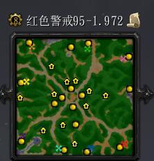魔兽地图 红色警戒95v1.972正式版 附攻略/隐藏密码