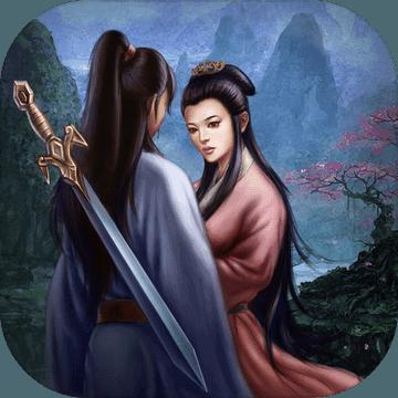 金古群侠传夺宝中华2ios版 v1.1.7