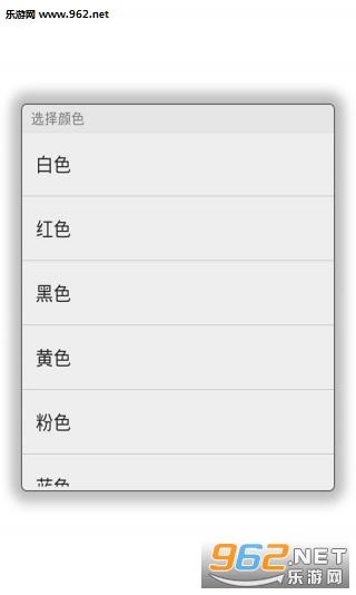 LED闪光灯手电筒app2018.1.8_截图0