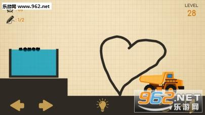 脑线的卡车www.w88114.com官方版(Brain Line Truck)_截图