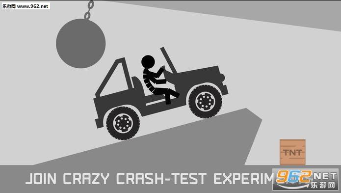 火柴人涡轮汽车碰撞试验ios版v1.0_截图