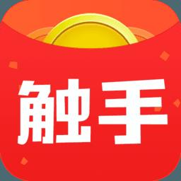 触手红包无门槛提取版v1.0.5