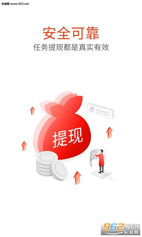 触手红包无门槛提取版v1.0.5_截图3