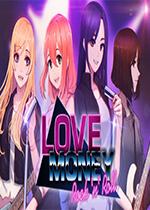 爱情、金钱、摇滚(Love, Money, RocknRoll)