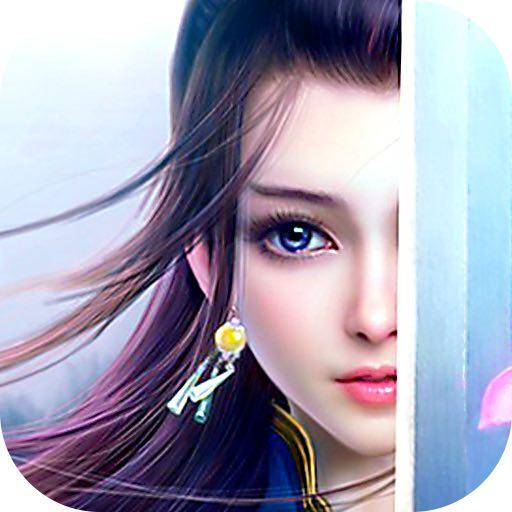 剑侠青云官网版v1.4.1
