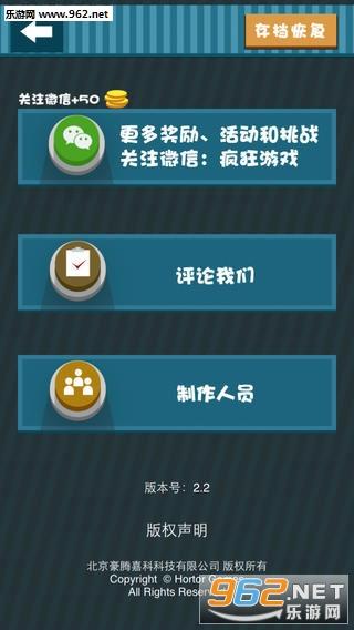 疯狂猜图游戏安卓版v1.0截图2