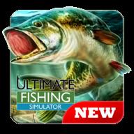 终极钓鱼模拟器汉化版