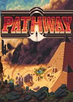路径(Pathway)
