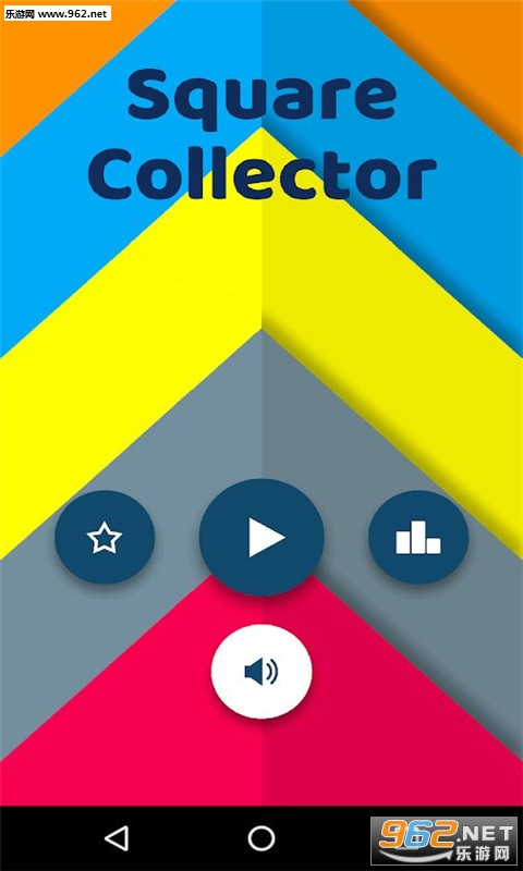 矩形收藏家安卓版 (squale collector)v1.0_截图
