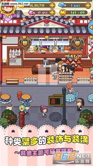 口袋甜品店安卓中文版v1.02_截图