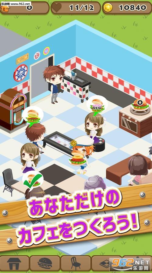 咖啡厅消消乐中文版_截图