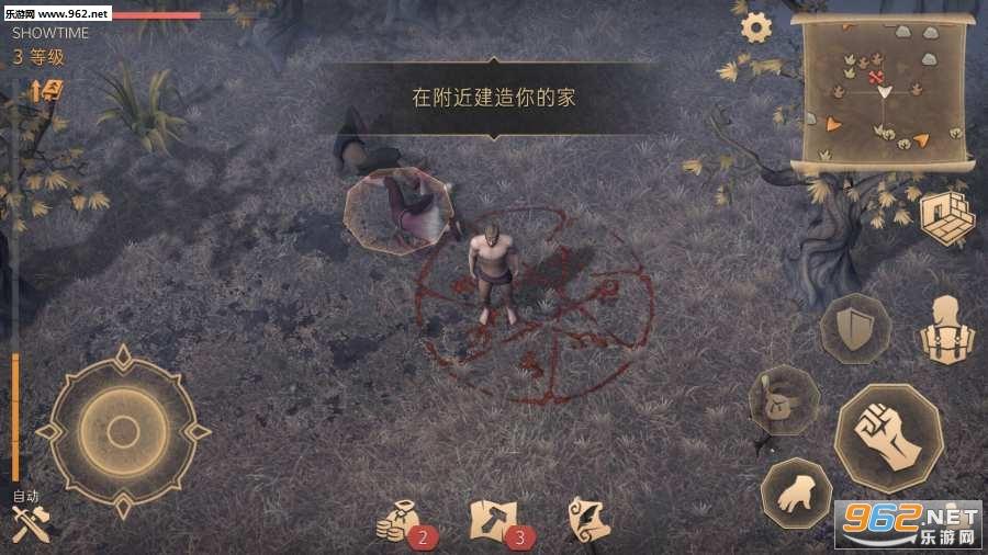 冷酷灵魂黑暗幻想生存中文汉化版【手谈汉化】v1.0.4_截图