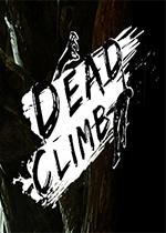 死亡攀爬(Dead Climb)