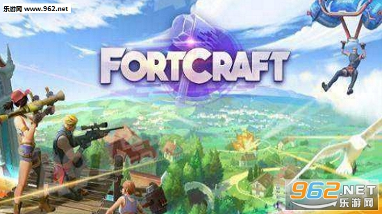 fortcraft欧美服版v0.10.104_截图2
