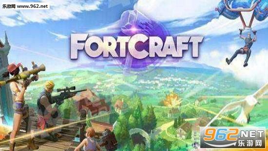 FortCraft亚洲版v0.10.115截图0