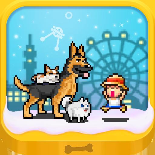 发现狗狗乐园九游版v1.0.0