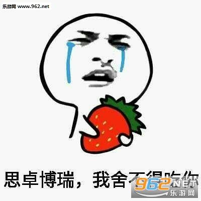 图片表情全集大水果表情包吧王嘉尔图片