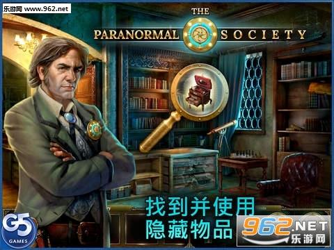 《隐藏历险最新破解版(G5games)》游戏截图-隐藏历险手游安卓版...
