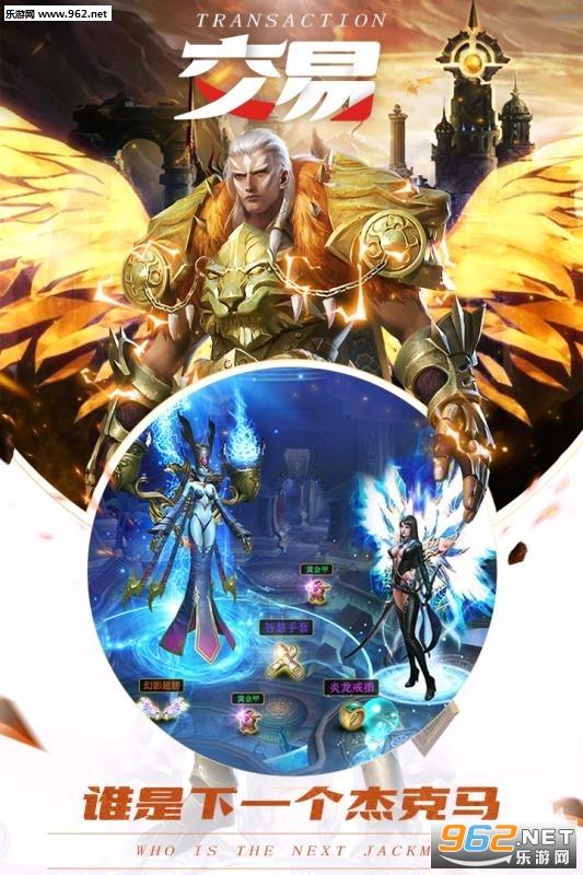 天使圣域二测版v1.0截图1