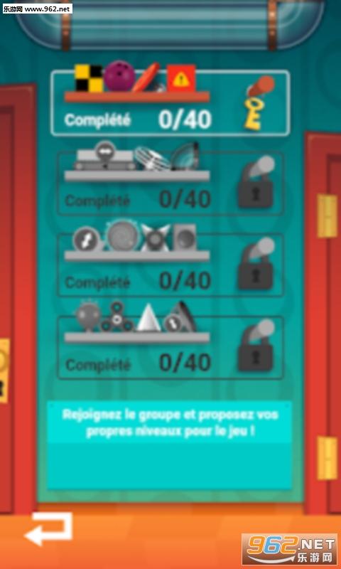 物理游戏盒安卓版v1.0.3截图0
