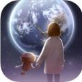 地球计画破解版v1.7.1