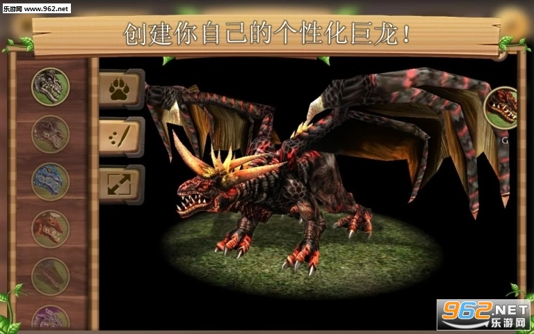 模拟龙在线游戏v5.3_截图