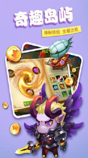 龙之岛手游安卓版v1.2.0截图1