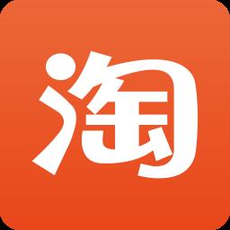 淘宝特价版安卓版2.1.2